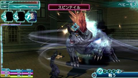 Download Final Fantasy VII - Crisis Core Baixar Jogo Completo Full
