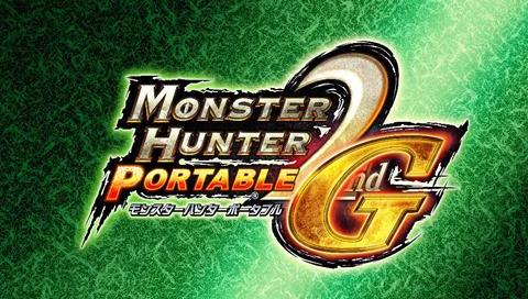 Monster Hunter Freedom Unite Monsterhunterj